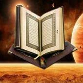 كتاب متشابهات سور القران الكريم icon