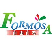 自由自在 FORMOSA icon