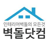 벽돌닷컴 icon