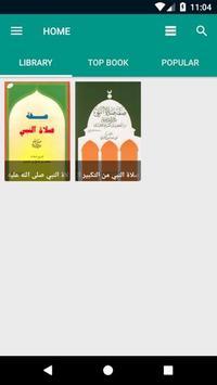 صفة صلاة النبي poster