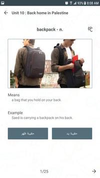 Learn English 8 part 2 apk screenshot