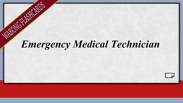 EMT screenshot 1