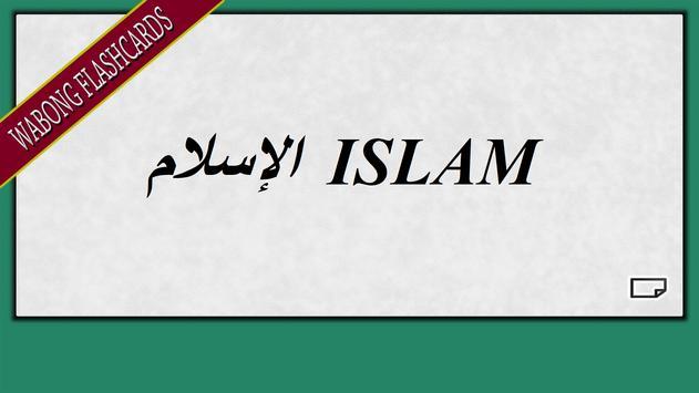 The Quran Free English Study Flashcards screenshot 1