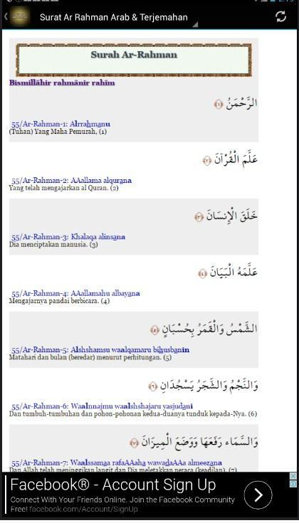 Surat Ar Rahman Arab Terjemahan Audio Merdu For Android