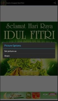 Kartu Ucapan Selamat Idul Fitri 2017 apk screenshot