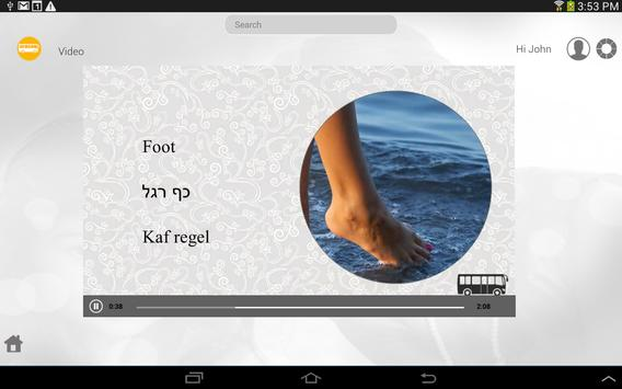 Hebrew Visual Dictionary apk screenshot