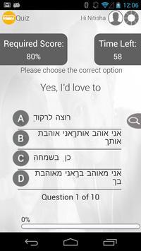 Hebrew Phrasebook apk screenshot
