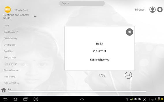 Japanese Phrasebook screenshot 9