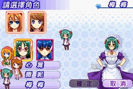 Cute Girlish Big 2 screenshot 3