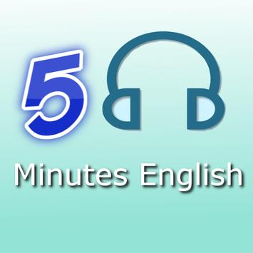 5 Minute English Daily - Learning with ECTV الملصق