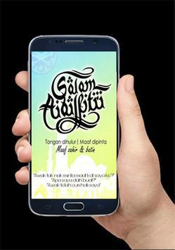 Punch Line Hari Raya Cards screenshot 1
