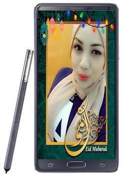 Punch Line Hari Raya Cards screenshot 3