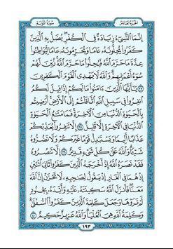 Quran For Ramadhan screenshot 1
