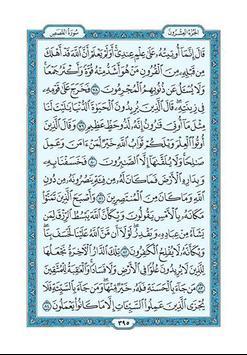 Quran For Ramadhan screenshot 2