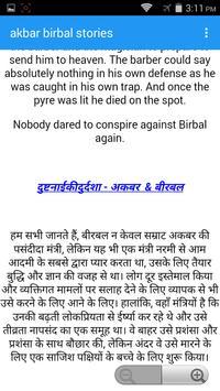 akbar birbal stories ảnh chụp màn hình 3