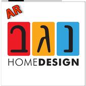 Negev AR icon