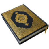 Quran Kareem Border Pages icon