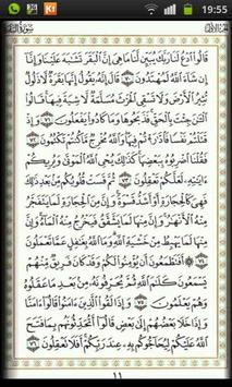 Quran Kareem Border Pages poster