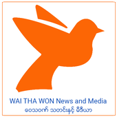 Wai Tha Won News icon