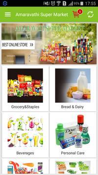 Amaravati Supermarket poster