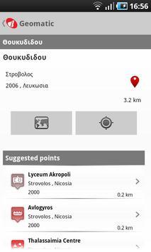 Cyprus Geomatic Map screenshot 3
