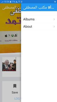 مكتب المصطفى المشخاب - ALMUSTAFA OFFICE / MISHKHAB poster