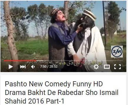 5000+ Pashto Dramas poster