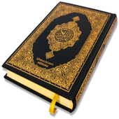 The Holy Quran in Arabic icon