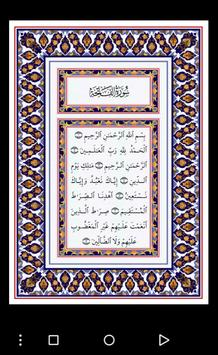 The Holy Quran in Arabic poster