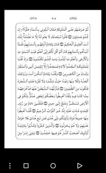 The Holy Quran in Arabic apk screenshot