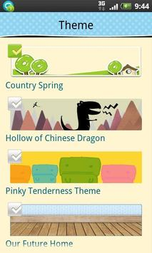 Wali SMS-Country spring theme screenshot 4