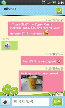 Wali SMS-Country spring theme screenshot 1