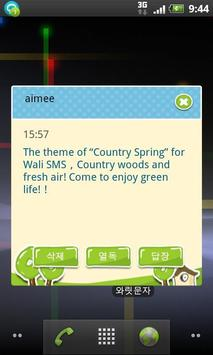 Wali SMS-Country spring theme screenshot 2