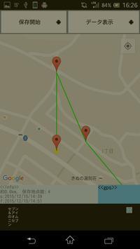 Walk Record apk screenshot