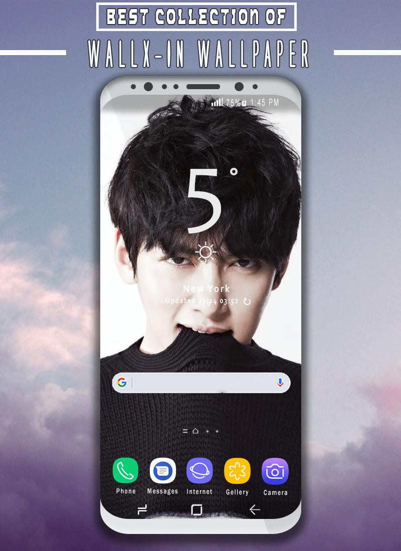 Ji Chang Wook Wallpaper For Android Apk Download