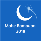 মাহে রমজান ২০১৮ icon