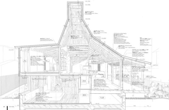Architecture House Drawing screenshot 4