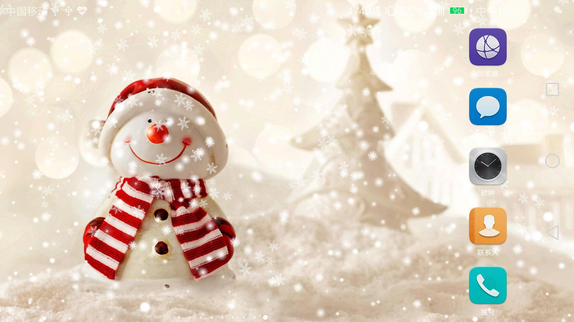 2017 Christmas Snow Live Wallpaper Gratis For Android Apk