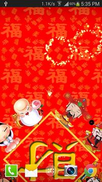 Chinese New Year FLW poster