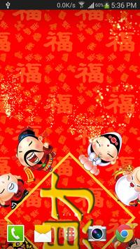 Chinese New Year FLW apk screenshot