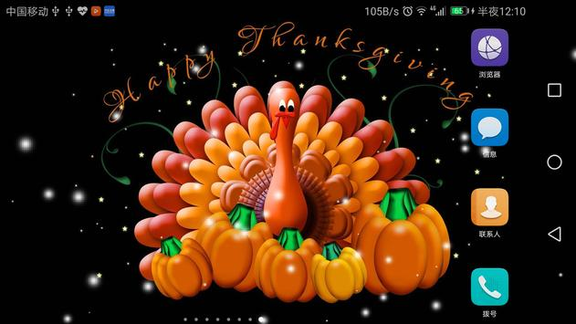 2017 Happy Thanksgiving Live Wallpaper screenshot 1