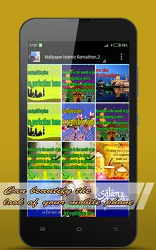Wallpaper Islamic Ramadan apk screenshot