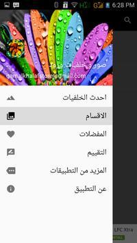 صور وخلفيات ورود apk screenshot