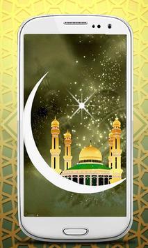 Islamic Wallpaper HD poster