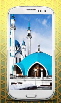 Islamic Wallpaper HD apk screenshot