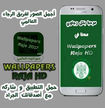 Rca Wallpapers Hd 1 1 Android Download Apk