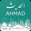 Hadis Ahmad icon