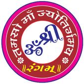 Rangam Education icon
