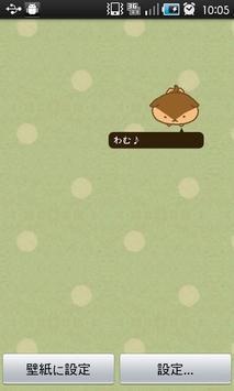 Wamwam LiveWallpaper apk screenshot