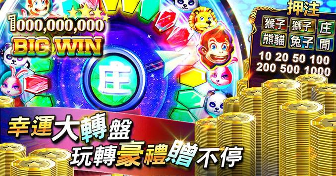 金旺slots screenshot 16